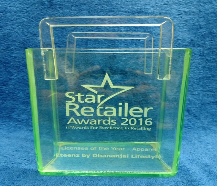 Star Retailer Awards 2016